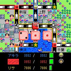 鉄道王NEO